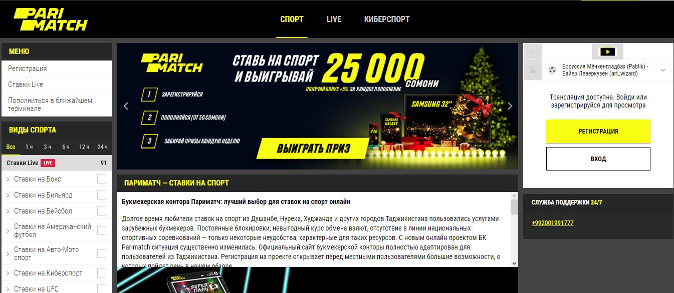 Лига ставок букмекерская контора официальный сайт адреса условия отыгрыша бонуса на мелбет